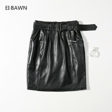 1fd9a1b94 2018 Autumn Winter Genuine Leather Skirts Women High Lambskin Waist  Sexy&club Black Mini Skirts Ladies Real