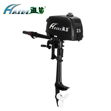 HaiDi 2 stroke 2.5 hp short shaft outboard motor with Hand startover  Marine Engine boat kayak
