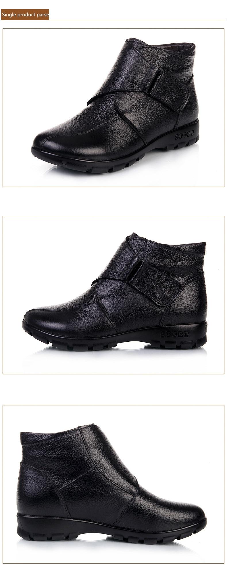 boot shoe service