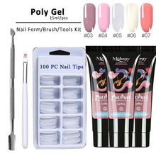 4pcs/kit Poly Gel Set LED Clear UV Gel Varnish Nail Polish Art Kit Quick Building For Nails Extensions Hard Jelly Gel Polygel(China)