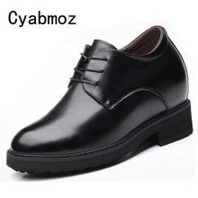 0b1da23f9 12 سنتيمتر اضافية عالية أحذية مصعد الرجال سبليت جلدية الارتفاع زيادة عارضة  حذاء رسمي خفية إسفين