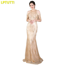 LPTUTTI Tassel Crystal Gratuating New For Women Elegant Date Ceremony Party Prom Gown Formal Gala Luxury Long Evening Dresses