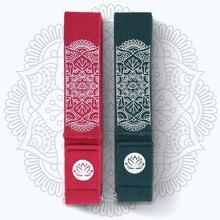 Yoga Strap Mat
