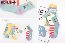 2017 baby socks cotton autumn and winter models baby socks spring and autumn children's socks hzb8