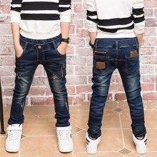 Calça jeans da moda do menino. Personalidade meninos jeans, primavera e outono menino jeans adequado: 2 3 4 5 6 7 8 9 10 11 12 13 14 anos de idade