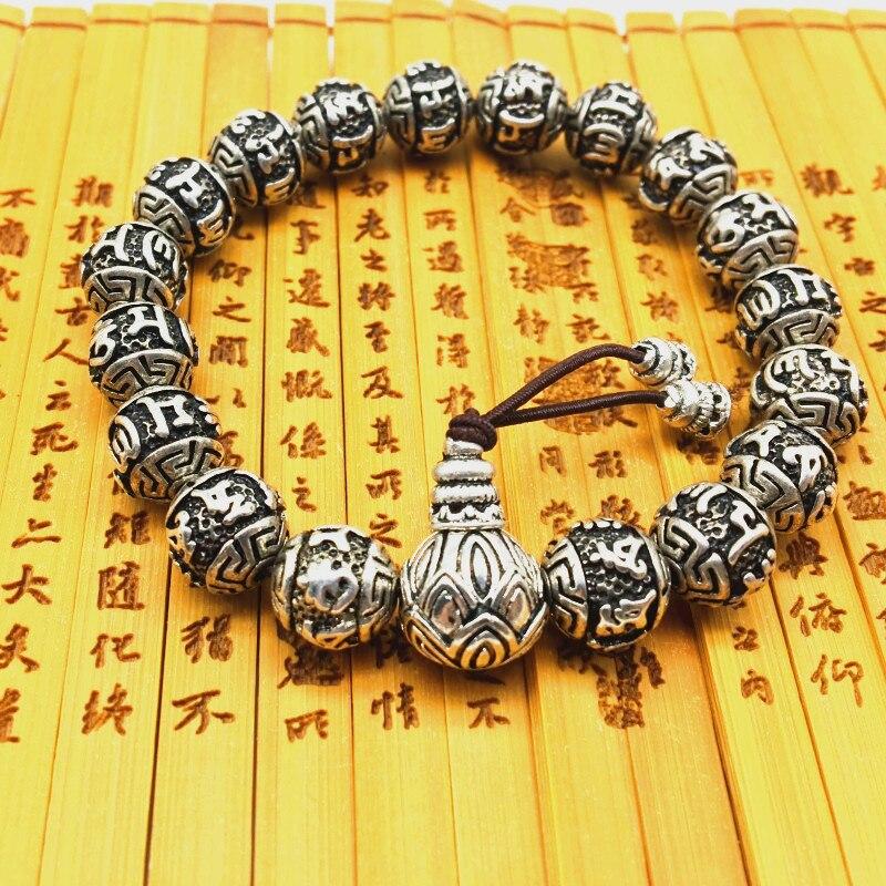 Pulsera budista tibetana