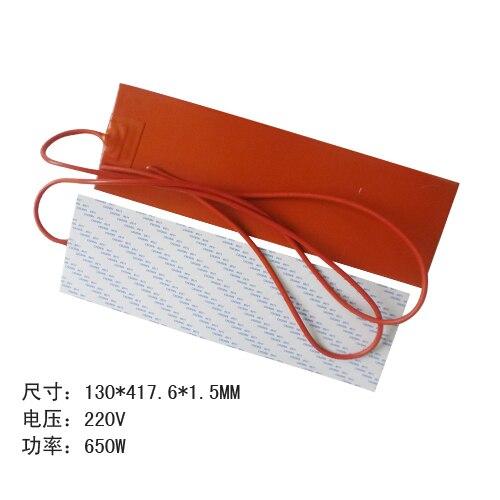Гибкие светодиодные полосы 3 м клей 900x900 силиконовый нагреватель в Китае(стандарты CE, TUV сертификат 220v 3500w