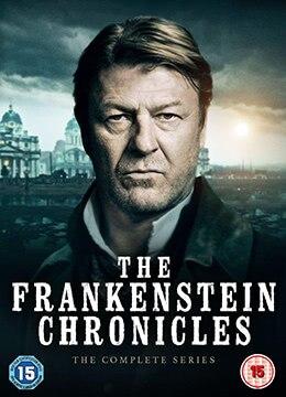 《弗兰肯斯坦传奇 第一季》2015年英国剧情,犯罪电视剧在线观看