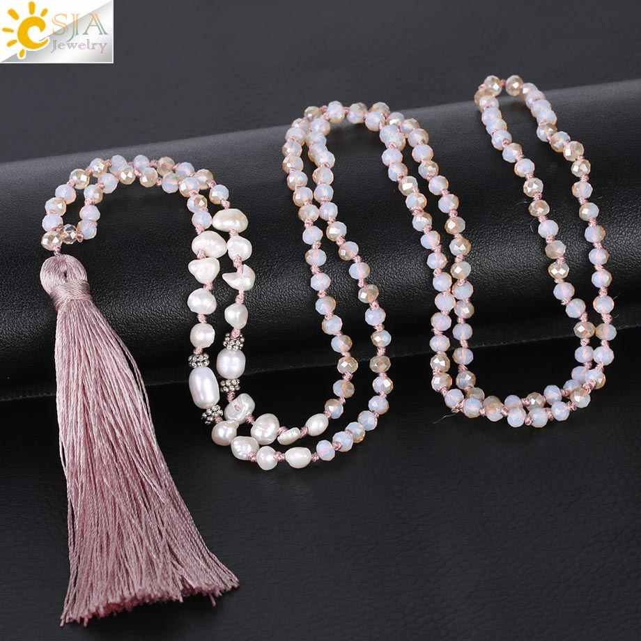 CSJA Long Necklace Collier Silk Tassel Pendant Knotted Abalone Shell 4mm Matte Crystal Faceted Beads Charm Jewelry Handmade S055