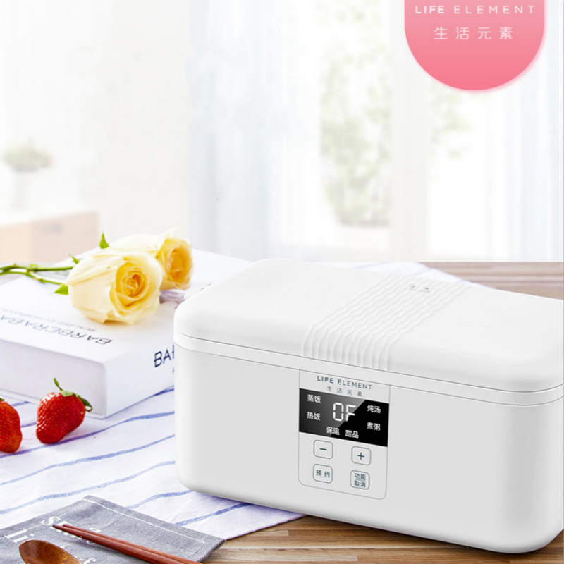 Electric Lunch Box Small Lunch Box Rice Cooker Thermal Lunch Box Smart Booking Steamed Rice, Hot Rice Smart Cooking bear dfh s2516 electric box insulation heating lunch box cooking lunch boxes hot meal ceramic gall stainless steel