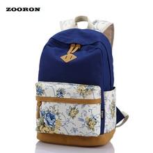 Zooron цветок печати женский холст рюкзак женщины корейский стиль отдыха и путешествий рюкзак кампуса студенты рюкзак для девочек