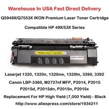 Cartridge P2015d, 53X P2015n,