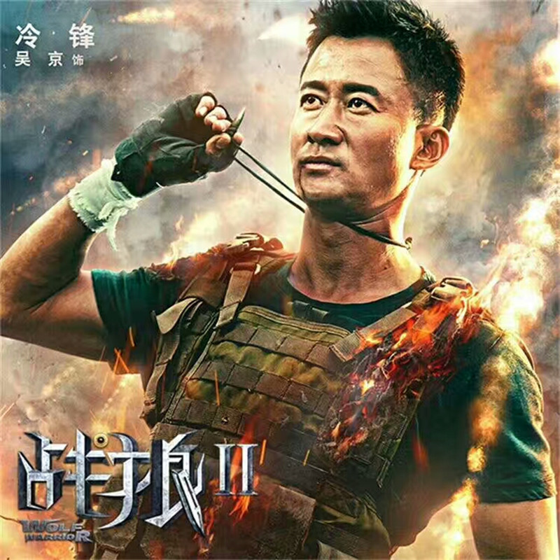 2017 New Bullet Pendant Necklace Long Rope Chain Cool Jewelry Wolf Warriors Movie Wu Jing Military Army for Men Gift