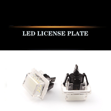 For Mercedes-Benz S/C/E C200E300W204W212W221W207 LED Rear license Lamp Assembly S300 S350