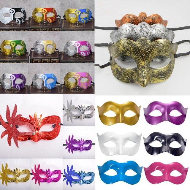 Adultos mujeres hombres colorido máscara Mardi Gras máscaras ...