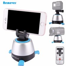 360 Rotation Panoramic shooting Gimbal with Remote Controller shooting+Phone holder for Phone iphone Gopro Action Camera DSLR(China)