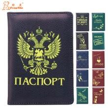 ZS Russian PU Leather holder Wallet Case Passport Flip PassPort Cover Passport bags Russia