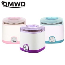DMWD 1L Electric Yogurt Maker Natto fermentation Machine DIY
