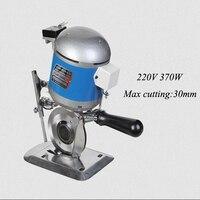 Electric Scissors 370W Round Knife Cutting Machine Electromechanical Cloth Cutter Cloth Leather Cutter CZ Y120