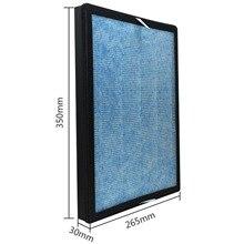 Aktif karbon filtre için TCL TKJ 220F/240F/248F hava temizleyici filtre ham fiber hindistan cevizi özel kompozit HEPA filtre PM 2.5