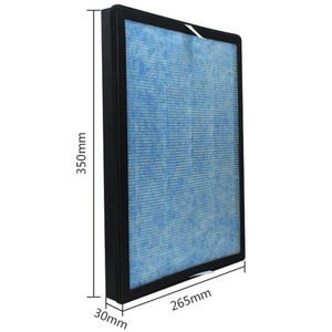 Image 1 - 活性炭フィルター tcl TKJ 220F/240F/248F 空気清浄フィルター粗繊維ココナッツ特殊な複合 HEPA フィルター PM 2.5