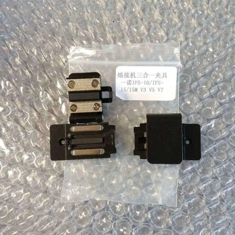 จัดส่งฟรี 1 คู่ FTTH ปกคลุมลวด Clamps เส้นใยผู้ถือ INNO IFS   15 IFS 15M IFS   10 ดู 5 7 Fusion Splicer-ใน อุปกรณ์ไฟเบอร์ออปติก จาก โทรศัพท์มือถือและการสื่อสารระยะไกล บน AliExpress - 11.11_สิบเอ็ด สิบเอ็ดวันคนโสด 1