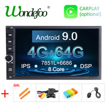 IPS Android 9.0 4G 64G 8 CORE car GPS 2 DIN universal stereo car radio navigation GPS head unit multimedia no DVD PLAYER(China)