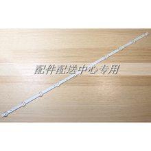 3pcs x 39'' / 40 inch Original Slim LED Strips w/ Optical Lens Filter TV Panel Backlight Lamps 70cm 10-LEDs Free Shipping
