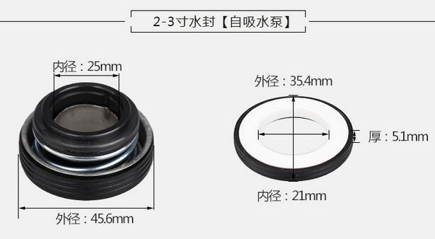 Free Shipping 2 inch 3 inch 4 inch mechanical seal connector Gasoline Water Pump WP20 WP50KB