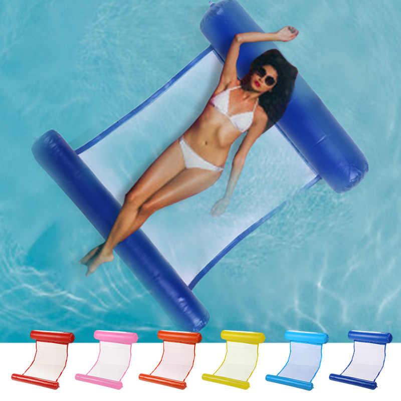 新しい夏インフレータブルフローティング行プールエアマットレスビーチ折りたたみ水泳プール椅子ハンモックウォータースポーツ