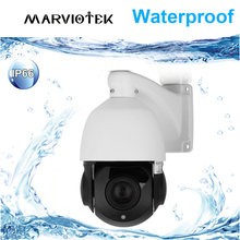 5MP ptz camera 1080P IP Camera outdoor ip66 security video surveillance cameras 960P 4X optical zoom mini ip camera POE optional
