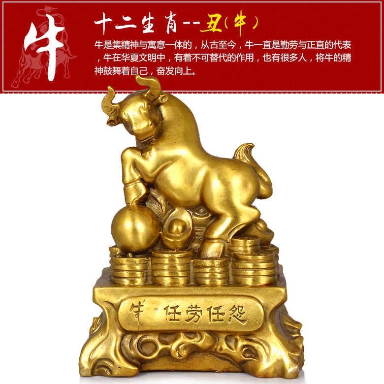 פנג שואי טהור נחושת עשר שנים עשר שו צללים עכברוש כלב קוף סוס נחש דרקון ארנב נמר חזיר קרפט קישוט