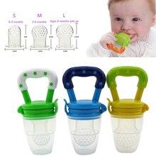 Соска для свежего питания, кормушка для молока, кормушка для кормления детей, Bottel, инструмент, безопасные детские принадлежности, должен быть инструмент, бутылочка для кормления