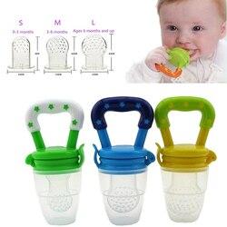 Соска свежая еда Фидер приспособление с сеточкой для кормления детей кормушка для кормления ребенка инструмент для бутылок безопасные дет...