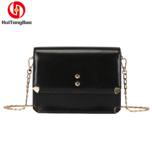 Fashion Women Bag Trend Shoulder Messenger Small Square Chains Hasp Lady Night Club