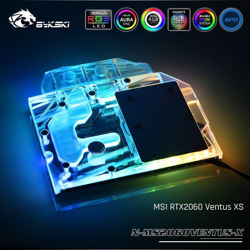 Bykski N-MS2060VENTUS-X, Full Cover Graphics Card Water Cooling Block, For MSI RTX2060 Ventus XSBykski N-MS2060VENTUS-X, Full Cover Graphics Card Water Cooling Block, For MSI RTX2060 Ventus XS