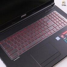 Бесплатная доставка 15,6 дюймов ноутбук рукав прозрачный ТПУ Клавиатура фильм в Клавиатура ноутбука чехол для MSI GS60 GS70 GL62M GL72M GT72