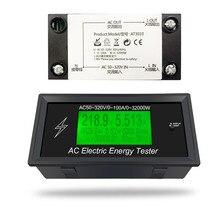 цена на AC digital display multi-function power monitor voltage current power meter