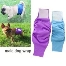 OhBabyKa Многоразовые моющиеся шорты для собак, подгузник для собак, прочные удобные стильные штаны для собак, обертывания для мужчин, собак, 3 размера, s, m, l