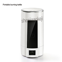 0.6L Portable burning kettle Small Travel Electric Cup Boiled Water Stainless steel Mini Tour Kettles 110 220v 1PC