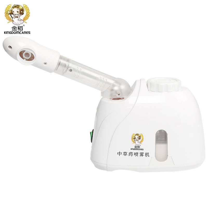KINGDOM CARES Mist Sprayer Facial Steamer Nano Ozone