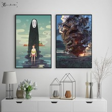 Mijadzaki Anime Kids Cartoon Posters and Prints Wall art Decorative Picture Canvas Painting For Living Room Home Decor Unframed lips pop art design posters and prints wall art decorative picture canvas painting for living room home decor unframed