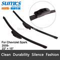 "Wiper blades for Chevrolet Spark (from 2009 onwards) 22""+15"" fit standard J hook wiper arms only HY-002"