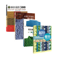 4pcs Set Chinese Knitting Needle Book With 500 Different Pattern Needle Knitting From The Neckline Book