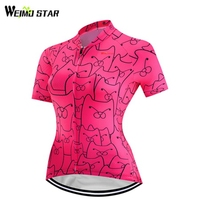Weimostar Cycling Jersey Pink Women Summer Racing Cycling Clothing Ropa Ciclismo Short Sleeve mtb Bike Jersey Maillot Ciclismo