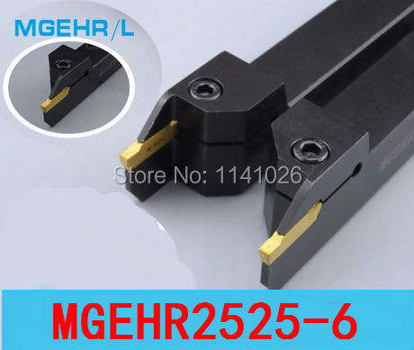 MGEHR2525-6 25×150 mm CNC Grooving Tool holder for MGMN600 Inserts