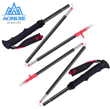 AONIJIE Ultra-light EVA Foam Handle 3-Section Foldable Canes Aluminum alloy Walking Sticks Trekking Pole Alpenstock