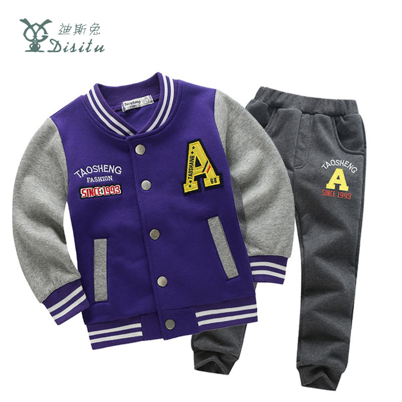 DISITU Brand Kids Clothes Set 2017 Boys Autumn O-neck Coats And Jackets Pants Set Fashion Sports Boys Girls Children Clothing  недорого