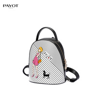 Payot Mini cute backpack for girls