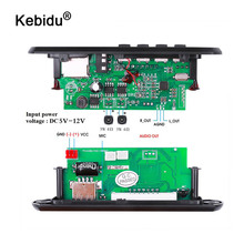 자동차 USB Bluetooth5.0 핸즈프리 MP3 플레이어 기록 5 12V 통합 MP3 디코더 보드 모듈 원격 제어 USB FM Aux 라디오